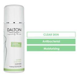 DALTON Derma Control cleansing milk - Γαλάκτωμα καθαρισμού για λιπαρά δέρματα