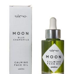 SOMA BOTANICAL Moon oil - Καταπραϋντικό λάδι προσώπου με έλαιο χαμομηλιού