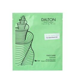 Μάσκα ακμής 1 χρήσης - Dalton marine cosmetics