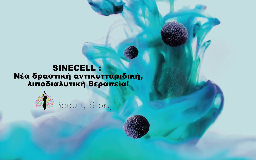 sinecell